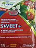 Биостимулятор  Свит + (25мл) - стимулирует интенсивность окраски плодов и цветов.