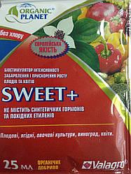 Биостимулятор Свит + (25 мл) — стимулирует интенсивность окраски плодов и цветов