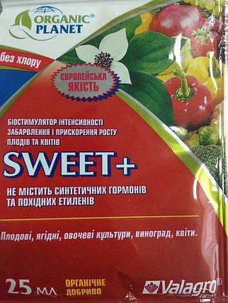 Биостимулятор  Свит + (25мл) - стимулирует интенсивность окраски плодов и цветов., фото 2