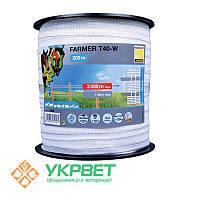 Тесьма FARMER T40-W 200м (40мм)