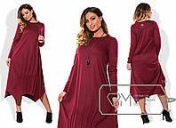 Платье-тюльпан из французского трикотажа с асимметричным подолом и защипами впереди на юбке размер 50-56