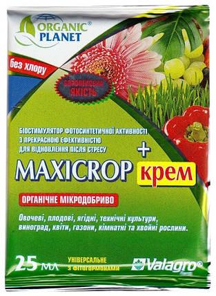 Биостимулятор MC Cream+ / Максикроп Крем+ (25 мл) — усиливает фотосинтез, восстановление после стресса, фото 2