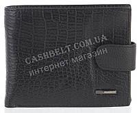 Прочный надежный стильный кожаный мужской кошелек из мягкой надежной кожи HASSION art. LF61 черный