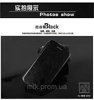 Чехол-книжка MOFI для телефона Lenovo S650 чёрный