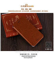 Чехол-книжка MOFI для телефона Lenovo S650 коричневый