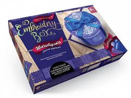 "Комплект креативного творчества ""Шкатулка Embroidery Box"""