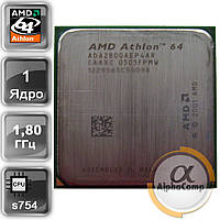 Процессор AMD Athlon 64 2800+ (1×1.80GHz/512Kb/s754) б/у