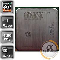 Процессор AMD Athlon 64 2800+ (1×1.80GHz/512Kb/s754) БУ