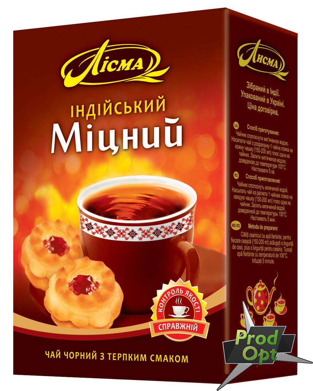 Чай Лісма Міцний Індійський 90 г