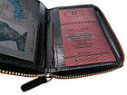 Портмоне кошелек мужской Abiatti кожаный, фото 6