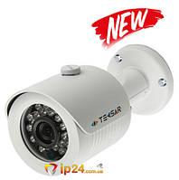 Видеокамера AHDW-20F3M