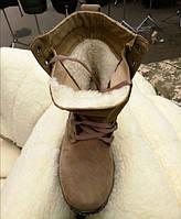 Зимові армійські утеплені берци темно - пісочного  кольору (нубук)