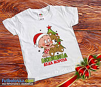 "Детская футболка ""Любимица Деда Мороза"""