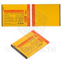 Батарея Avalanche для Samsung S8600 Wave III