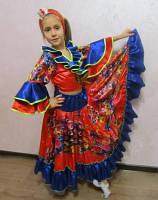 Карнавальный костюм Цыганочка, Цветок