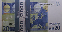 20 евро 80шт