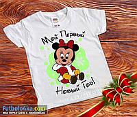 """Детская футболка """"Мой первый Новый Год"""""""