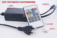 Контроллер для светодиодной ленты Controller RGB 30m