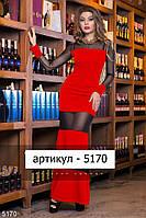 Платье макси S