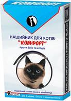 """Ошейник противоблошиный """"Комфорт"""" для кошек"""