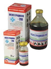 Окситетрациклин-200 100 мл ветеринарный антибиотик широкого спектра действия