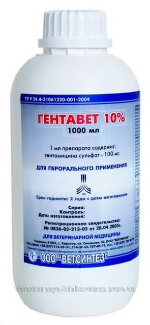 Гентавет 10% 1 л пероральный антибиотик широкого спектра действия