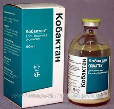 Кобактан 2,5 % 100 мл Intervet (Германия) антибиотик широкого спектра действия для ветеринарии