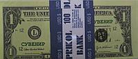 1 доллар 80шт