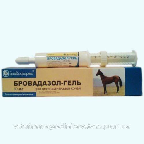 Бровадазол-гель (30 мл) шприц-туба Бровафарма противоглистное средство для лошадей