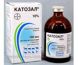 Катозал 10% 100 мл Bayer (Германия) стимулятор обмена веществ для животных и птицы., фото 2
