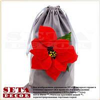 Серый подарочный мешок с рождественником 25х40 см из иск. бархата для корпоративных подарков