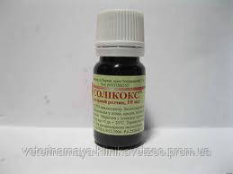 Соликокс 10 мл (Биофарм) кокцидиостатик для птицы и кроликов