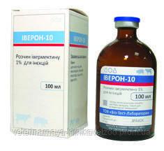 Иверон-10 10 мл. ветеринарный противопаразитарный препарат