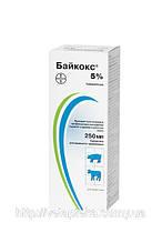 Байкокс 5% суспензия 1 л  Bayer  (Германия) препарат для профилактики и лечения кокцидиоза поросят.