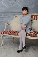 Серое базовое платье для девочки