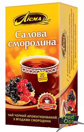 Чай Лісма чорний Садова Смородина 20 пакетів, фото 2