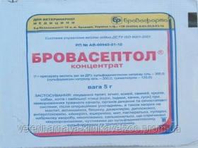 Бровасептол концентрат 5 г комплексный ветеринарный антибиотик, фото 2