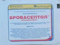 Бровасептол концентрат 5 г комплексный ветеринарный антибиотик