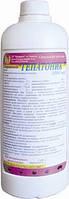 Гепатоник 10 мл (Биофарм) витаминный стимулятор для птицы