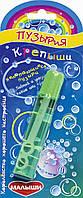 Мыльные пузыри «Крепыши»