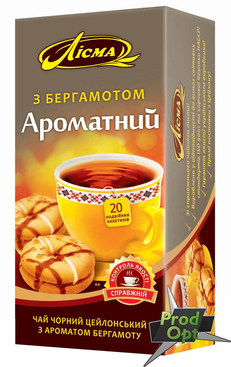 Чай Лісма Ароматний з Бергамотом 20 пакетів