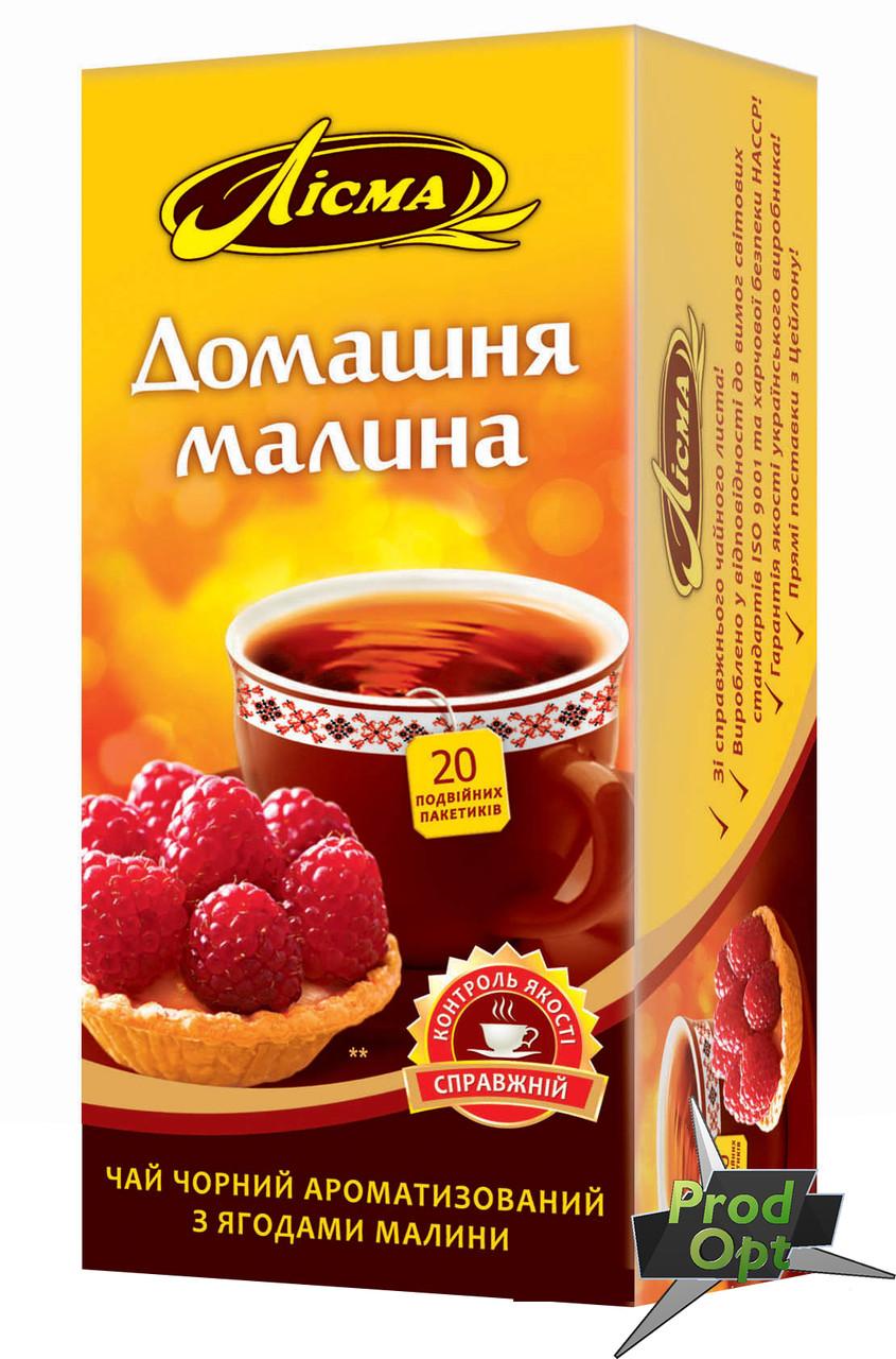 Чай Лісма чорний Домашня Малина 20 пакетів