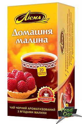 Чай Лісма чорний Домашня Малина 20 пакетів, фото 2