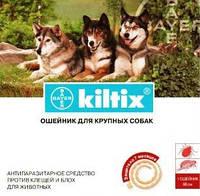 Килтикс Bayer (Германия) 66 см. ошейник для собак против блох и клещей