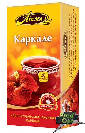 Чай Лісма Каркаде 20 пакетів, фото 2