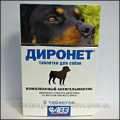 Диронет 6 таб. уп. антигельминтик широкого спектра действия для собак., фото 2