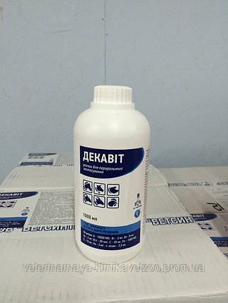 Декавит 1 л оральный раствор комплексный витаминный препарат для животных и птицы., фото 2