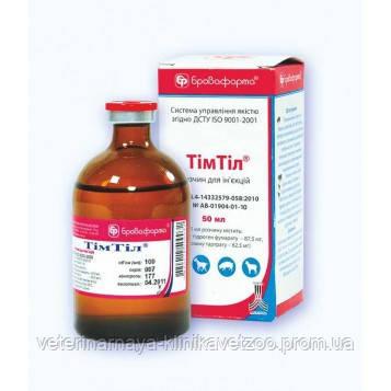 ТимТил 50 мл Бровафарма антибиотик широкого спектра действия для животных