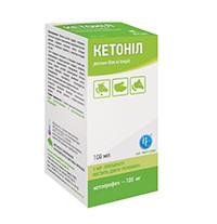 Кетонил 20,0 ветеринарное не стероидное противовоспалительное средство.
