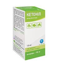 Кетонил 20,0 ветеринарное не стероидное противовоспалительное средство., фото 2